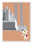 DC, Lincoln Memorial: Blank Inside (1 card)